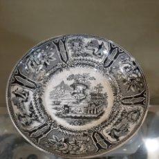 Antigüedades: SARGADELOS PLATO HONDO CAFÉ TÉ 15 CENTÍMETROS PERFECTA SÍN RESTAURACIÓN ANTIGÜEDADES COLISEVM. Lote 223568116