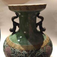 Antigüedades: ORIGINAL JARRÓN DE PORCELANA DE LLADRO - AÑOS 1970. Lote 223668195