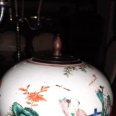 Antiquités: TIBOR CON TAPA. Lote 223783651