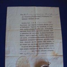 Antigüedades: (ANT-201112)RELICARIO DE PLATA SIGLO XIX CON CERTIFICADO -. Lote 223833415