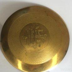 Antigüedades: PALIO DE LATÓN PARA COPON PRINCIPIOS DEL XX.. Lote 223898870