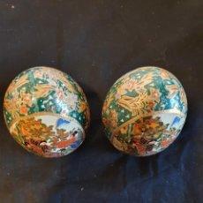Antigüedades: PAREJA DE HUEVOS CHINOS. Lote 224095037
