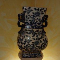 Antigüedades: JARRÓN PONS COLLECTION HANDMADE CHINO PORCELANA. Lote 224108497
