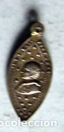 Antigüedades: 2 DE LEON XIII- - Foto 6 - 114144119