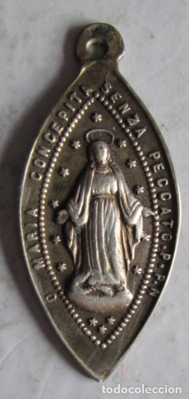 Antigüedades: 2 DE LEON XIII- - Foto 7 - 114144119