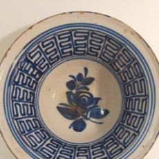 Antigüedades: FUENTE DE FAJALAUZA S XX. Lote 224329717