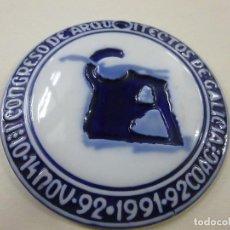 Antigüedades: SARGADELOS. MEDALLA CONGRESO DE ARQUITECTOS DE GALICIA - N.. Lote 224509287