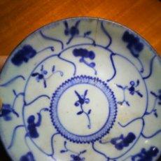 Antigüedades: PLATO CHINO DINASTÍA QING AUTENTICO (1644-1912 D. C). Lote 224509925