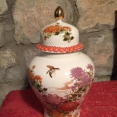Antigüedades: ANTIGUO JARRÓN DE PORCELANA BLANCA JAPÓNES MARCA SHIBATA DE LOS AÑOS 70-80. Lote 224575993