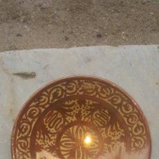 Antigüedades: PLATO DE REFLEJOS MANISES. Lote 224604281