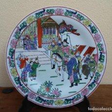 Antiquités: ESCASO PLATO PORCELANA CHINA DE MACAO, GRAN DECORACIÓN MUY CUIDADA, 26 CM. Lote 224669980