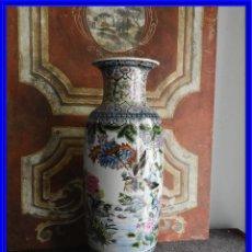 Antigüedades: JARRON DE PORCELANA CHINA CON IMAGENES DE PAJAROS Y PAVOS REALES. Lote 224889507
