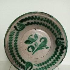 Antiquités: FAJALAUZA,ANTIGUO,PEQUEÑO,PERFECTO. Lote 225044920