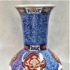Antigüedades: FABULOSO JARRÓN JAPONÉS GOLD IMARI (FILO DE ORO Y PINTADO A MANO) - CIRCA SIGLO XX - ENVÍO GRATIS*. Lote 225054710