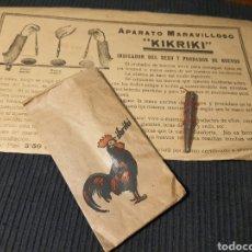 Antiquités: INDICADOR DE SEÑORA Y PROBADOR DE HUEVOS KIKRIKI .FINALES DEL XIX INCLUIDO FOLLETO PEQUEÑO. Lote 225120570