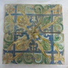 Antigüedades: CONJUNTO DE 4 AZULEJOS ANDALUCES EN ARISTA - SIGLO XVII. Lote 225347292