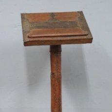 Antigüedades: ATRIL DE MADERA Y HIERRO. Lote 225607791