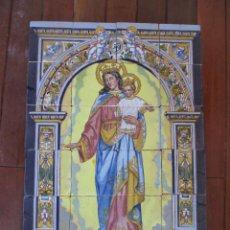 Antigüedades: RETABLO CERAMICO AZULEJOS (MARIA AUXILIADORA) MENSAQUE. Lote 225747430