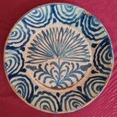 Antigüedades: MAGNIFICO PLATO, FUENTE EN CERAMICA DE FAJALAUZA,(GRANADA),S. XIX. Lote 225862060