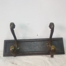 Antigüedades: PERCHERO DE PARED. Lote 226217790