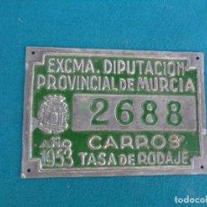 Antiquités: MATRÍCULA DE CARRO MURCIA 1953 SIN USAR. Lote 226374830