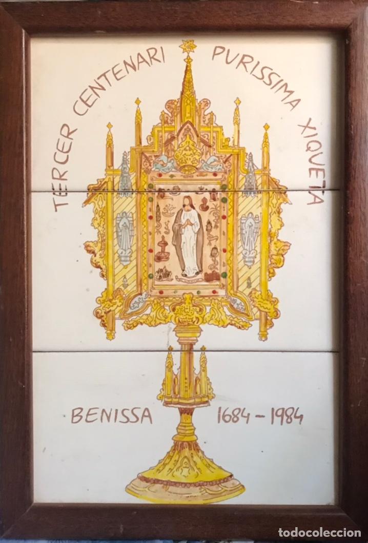 ANTIGUO CUADRO AZULEJO 1684 1984 TERCER CENTENARIO VIRGEN PURISIMA XIQUETA BENISSA ALICANTE (Antigüedades - Porcelanas y Cerámicas - Azulejos)