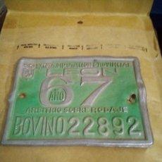 Antigüedades: MATRÍCULA CARRO DE VACAS 1967 GALLAECIA. Lote 226905380
