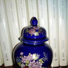 Antigüedades: JARRÓN CHINO. Lote 226915025