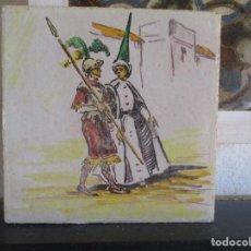 Antigüedades: AZULEJO ARMAOS DE LA MACARENA. Lote 227689890