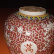Antigüedades: PEQUEÑO TIBOR CHINO. Lote 227705800
