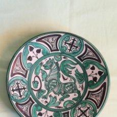Antigüedades: PLATO CERÁMICA GORRIZ TERUEL.. Lote 227829525