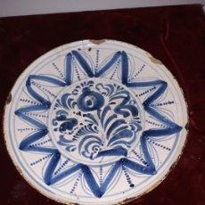 Antigüedades: SALVILLA EN CERAMICA DE TERUEL SIGLO XVII. Lote 227857810