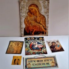 Antigüedades: LOTE VARIOS ORNAMENTOS, IMAGENES O ICONOS RELIGIOSOS EN PAPEL Y CARTON - 6X9.CM A 21X30.CM. Lote 228063655