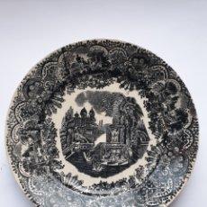 Antigüedades: PLATO MARIANO POLA DE GIJÓN CON DIBUJO DE CARTUJA SEVILLA. Lote 228151460