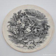 Oggetti Antichi: DE COLECCION,INUSUAL PLATO DE LAFABRICA LA AMISTAD,CARTAGENA,(MURCIA),S. XIX. Lote 228201195
