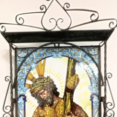 Oggetti Antichi: CAPILLA HERRAJE CON AZULEJO GRAN PODER DE SEVILLA. Lote 228308710