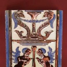 Antigüedades: INUSUAL AZULEJO ANTIGUO CON INSCRIPCIÓN, DE TRIANA (SEVILLA) S.XIX. Lote 228442560