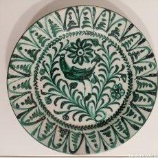 Antigüedades: PLATO DE CERÁMICA FAJALAUZA, DIAM. 23 CM. Lote 228486240