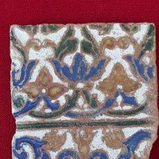 Antigüedades: AZULEJO ANTIGUO DE TOLEDO - ARISTA O CUENCA - RENACIMIENTO - SIGLO XVI.. Lote 228646325