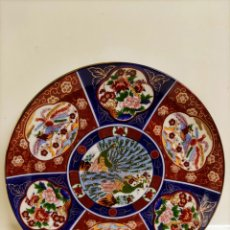 Antigüedades: PLATO PORCELANA CHINO. Lote 228817575