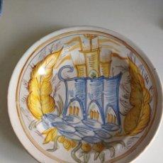 Antigüedades: RIBESALBES, ROTUNDO PLATO SIGLO XIX SERIE ARQUITECTURA , 35 CM DE DIÁMETRO. Lote 229019200