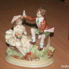 Antigüedades: FIGURA PORCELANA DOS NIÑOS LLADRO ?. Lote 229188170