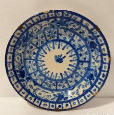 Antigüedades: FUENTE PLATO CERÁMICA MANISES S XIX. Lote 229228180