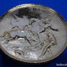 Antigüedades: PLATO DE BRONCE LIMOSNERO O PERITORIO.. Lote 229258470