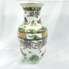 Antigüedades: JARRON CHINO PORCELANA DE MACAO DECORADO CON GALLOS. Lote 229578975