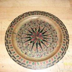 Antigüedades: ANTIGUO PLATO GRANADINO DE COBRE. Lote 229612510