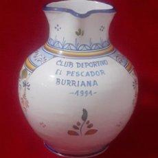 Antigüedades: JARRA DE CERRAMICA ESMALTADA DE TALAVERA. Lote 229924950