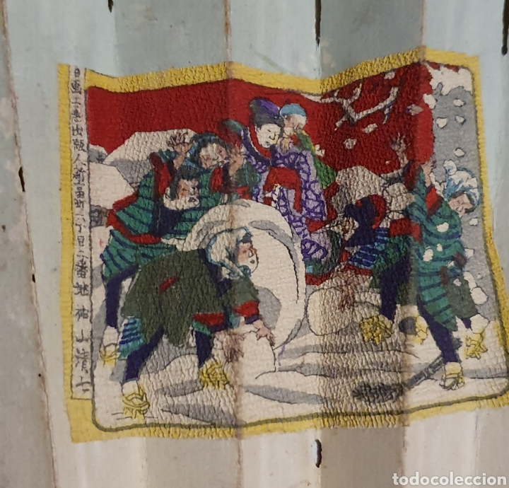 Antigüedades: ABANICO JAPONÉS - GEISHAS Y GRULLA - PINTADO, TELA BORDADA - 80 CM. - Foto 13 - 230088680