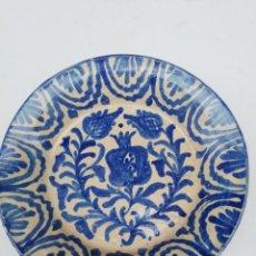 Antigüedades: PLATO DE FAJALAUZA SIGLO XIX. Lote 230152185