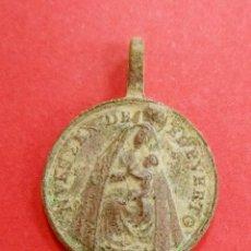 Antigüedades: MEDALLA SIGLO XVIII VIRGEN DEL PUERTO. PLASENCIA. CÁCERES. RARA.. Lote 230390240